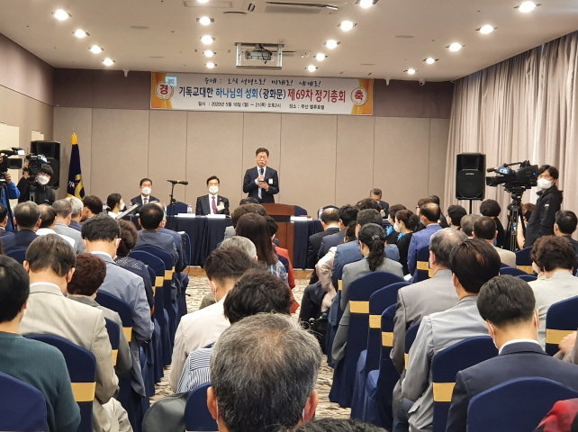 [크기변환]기하성 총회.jpg