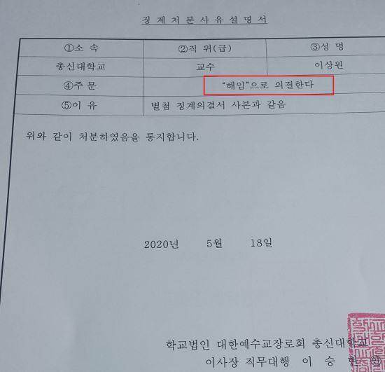 총신대 이상원 교수.jpg
