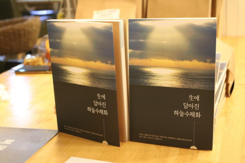 [크기변환]책.JPG
