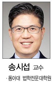 송시섭 교수 복사.jpg