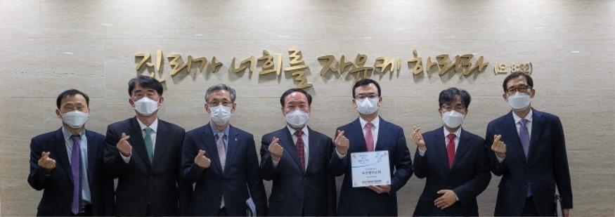 부산범천교회 장기기증 서약식(3.28).jpg