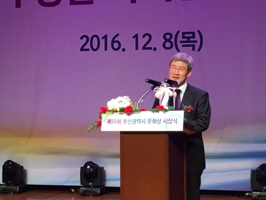 부산시문화상수상식_2018.jpg