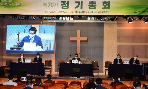 기하성 총회.JPG