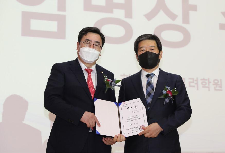 임명장 수여(왼)오경승 병원장(오)김종철 이사장.jpg