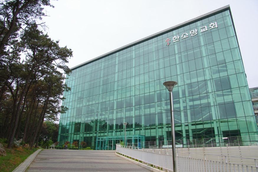 예장통합 제106회 총회 장소 한소망교회.jpg
