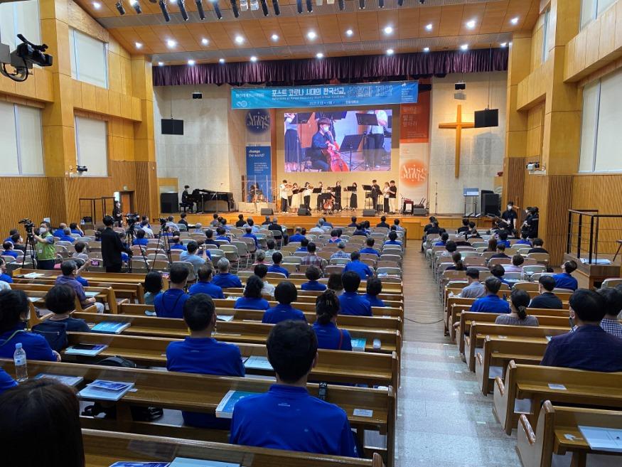 한인세계선교사대회.jpg