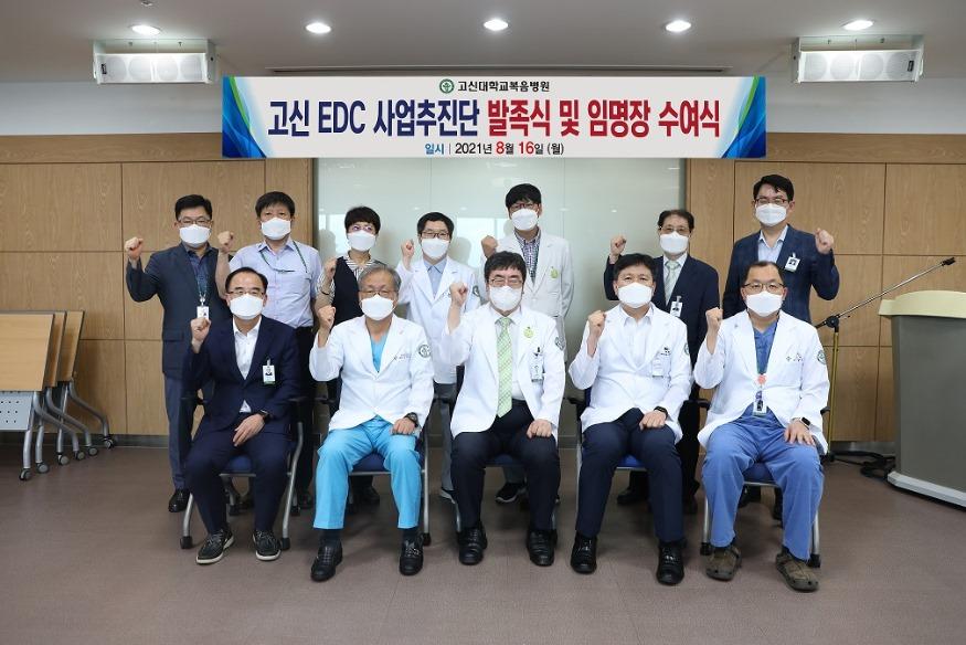 고신대복음병원.jpg