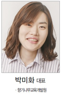 박미화 대표.jpg
