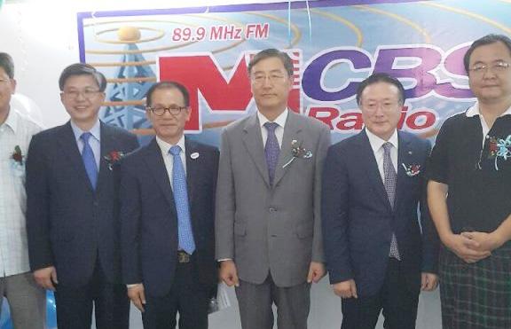 (수정)미얀마cbs2.jpg