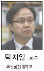 탁지일 교수.JPG