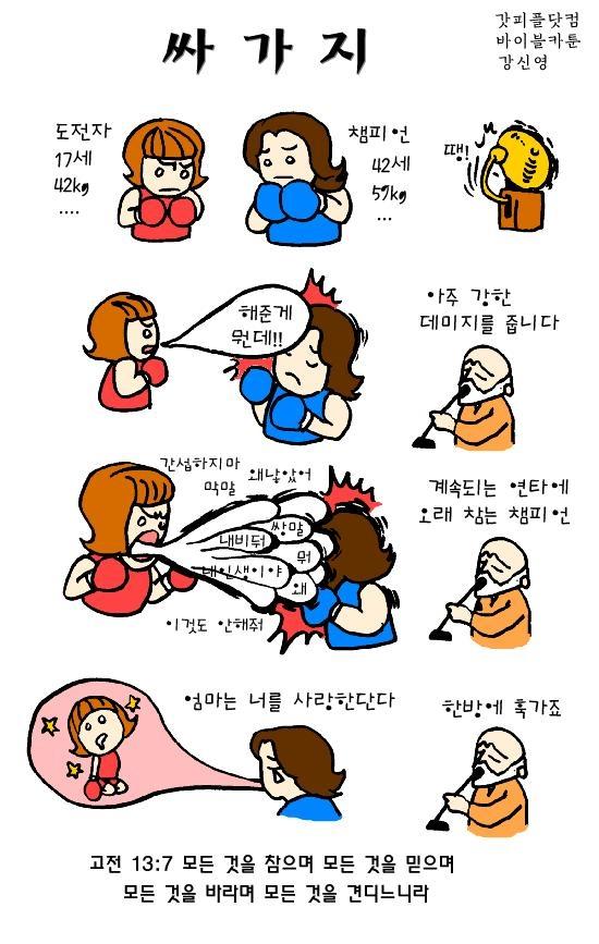 강신영 목사 작품.jpg
