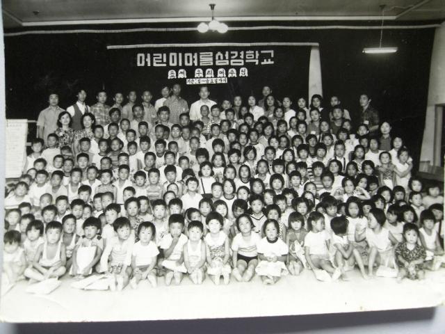 1974년 어린이성경학교 모습.jpg