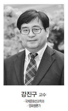 강진구 교수.png