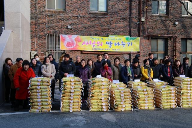 항서교회 사랑의 쌀 나눔 행사모습.JPG