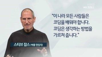 820호 최병학목사 2.jpg