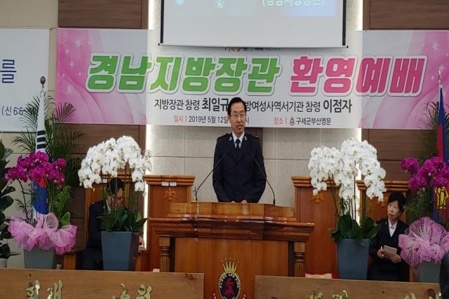 [구세군]최일규 경남지방장관 부임예배_사진(1).jpg