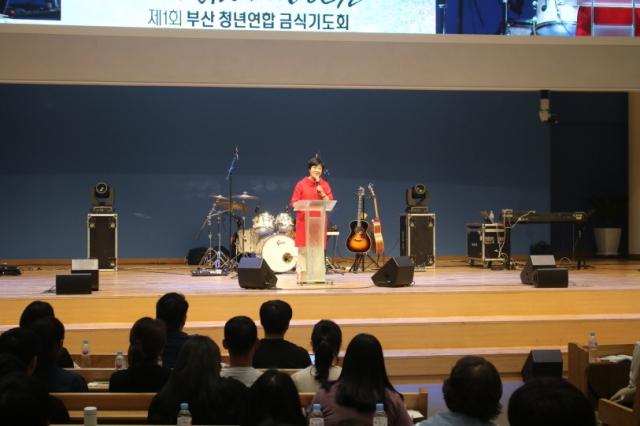 크기변환_청년금식기도회-설교.JPG