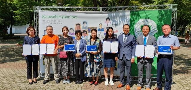 1.장기기증의날 기념 홍보대사 사진.jpg