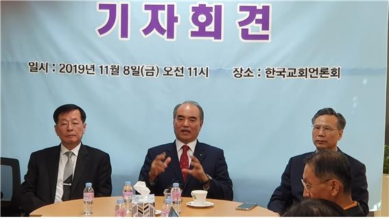 유만석 총회장 기자회견1.jpg