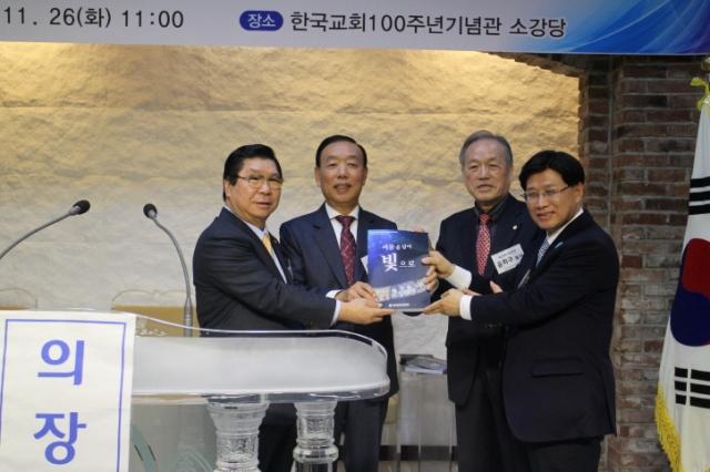 크기변환_(사)한국장로교총연합회 제37회 정기총회 (2019.11 (3).JPG