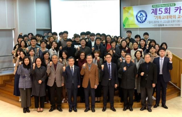 크기변환_20191122_고신대학교 교수학습지원센터 '제5회 카이퍼 강좌' 개최 (2).jpg