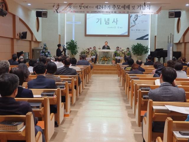 장기려박사 24주기 추모기념식 (1).jpg