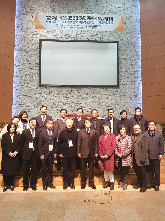 일본 목회자 온천제일교회 방문.jpg