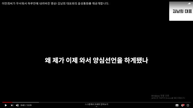 김남희 전화통화.png